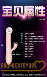 Dương vật giả Evo Mars rung thụt liếm là sản phẩm đồ chơi tình dục nữ có kích ... Evo Mars được làm từ chất liệu silicone y tế cao cấp, siêu mềm mịn, tạo cảm giác ... Cách chị em đang cô đơn, hãy nhanh tay mang về một em hàng để thỏa mãn ... Evo Mars có chế độ tản nhiệt mà không phải loại dương vật giả nào cũng có.