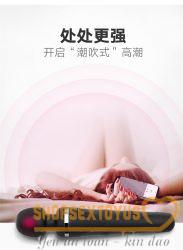 Chày rung massage nữ Domi 2 Lovense có gì đặc biệt? Thoạt nhìn bạn chỉ thấy chày rung massage nữ Domi 2 Lovense giống một cây massage toàn thân đúng nghĩa. Nhưng bạn sẽ cảm nhận sự khác biệt hoàn toàn khi chạm vào và sử dụng Domi 2. Lớp vỏ silicone cực mịn và thân thiện với người dùng, mang lại cảm giác trơn mượt. Đây là chất liệu hiện đại phổ biến nhất trong tất cả các dòng sextoy cao cấp. Đầu rung của Domi 2 có đường kính chỉ 44mm nhưng có khả năng tạo ra cường độ rung của một cái đầm dùi rất bá đạo. Vì bên trong nó là động cơ brushless có tốc độ và hiệu năng lớn hơn nhiều so với các motor chổi than thông thường. Nếu bạn hiểu về ưu điểm của motor brushless bạn sẽ hiểu tính ưu việc của nó cao thế nào. Vừa mạnh, vừa bền lại không gây ồn ào.Nếu nói về khả năng vận hành của Domi 2 sẽ còn cực kỳ thích thú hơn. Domi 2 Lovense là thiết bị điện tử thông minh có thể kết nối bluetooth với smartphone, mát tính bảng và cả Window nữa. Ngay trên các phím điều khiển của chày rung đã có 10 chế độ rung. Người dùng sẽ sáng tạo ra kiểu rung khác biệt trên app Lovense Remote thông qua thiết bị thông minh. Khi điều khiển Domi 2 qua smartphone bạn sẽ có nhiều trải nghiệm thú vị không ngờ.
